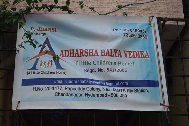 Orphanage address