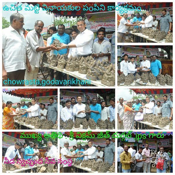 free clay vinayaka distribution