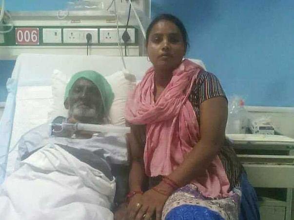Help Usha Save Her Father