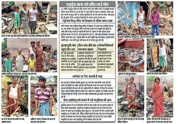 Many innoct lost their lives and their home