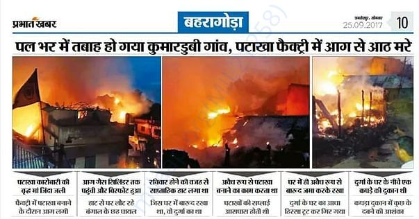 Many houses of innocent burned to ashes.
