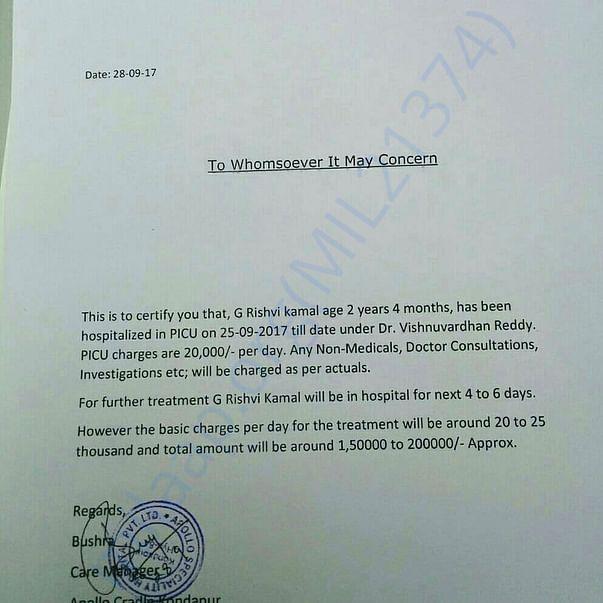 Doctor estimation cost letter