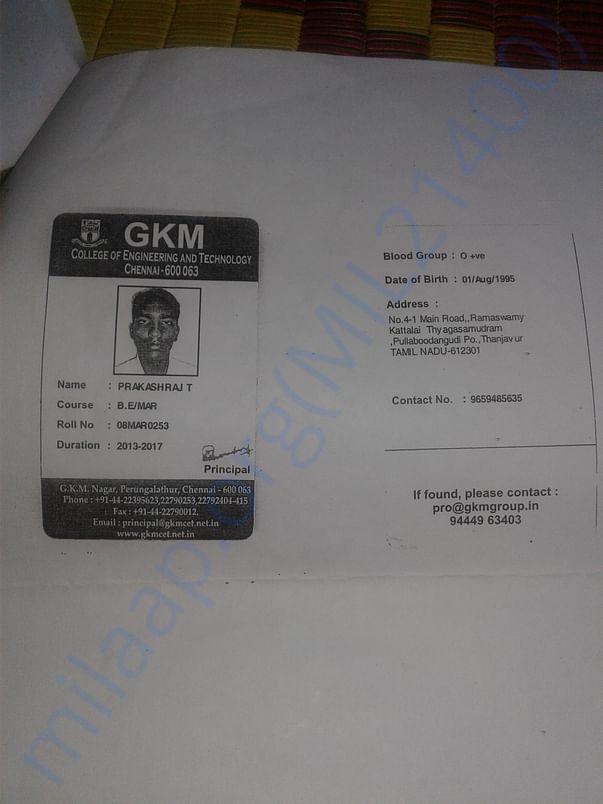 MY COLLEGE ID