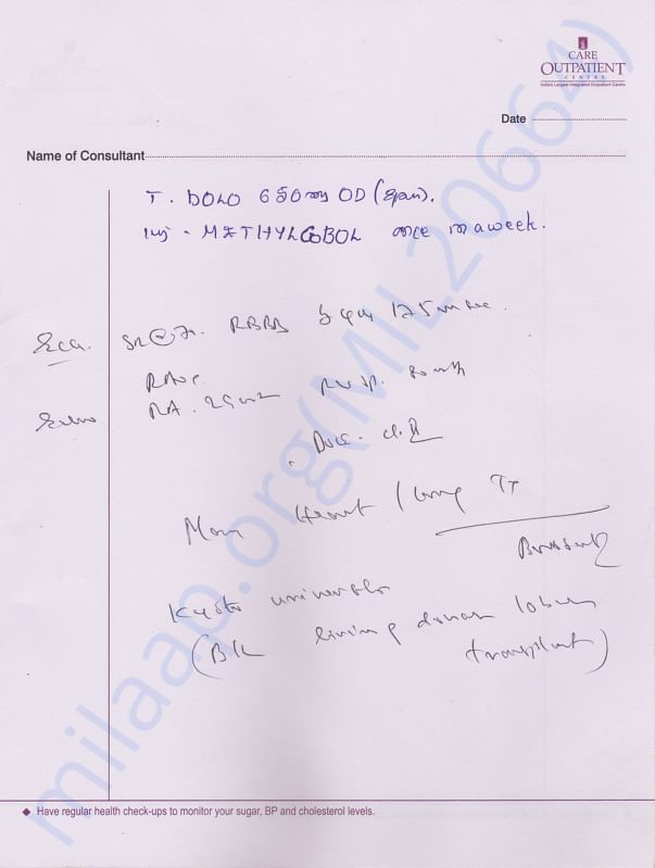 B.K.S Sastry, CARE Hospitals review part -2