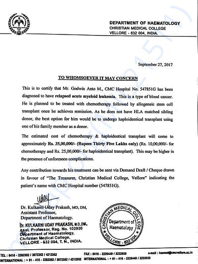 Letter from Vellore CMC hospital