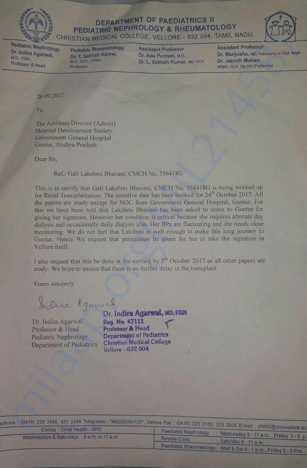 Hospital letter to GGH guntur for NOC