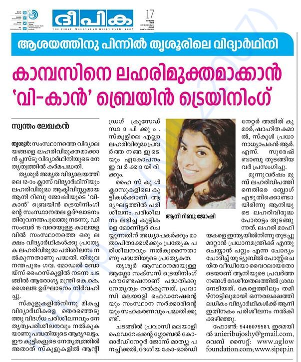 newspaper article 3