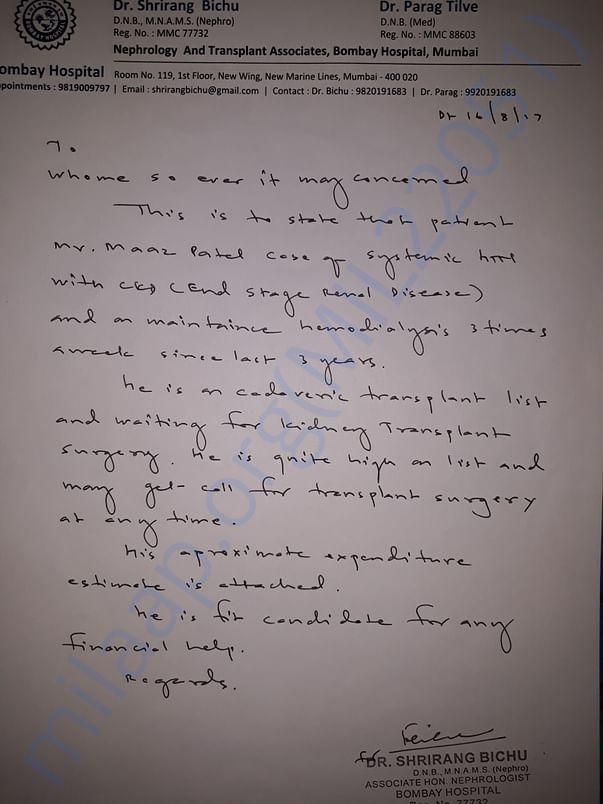 My nephrologist's cover letter