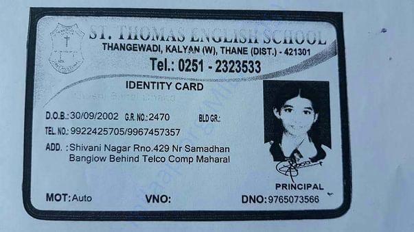 Her School ID