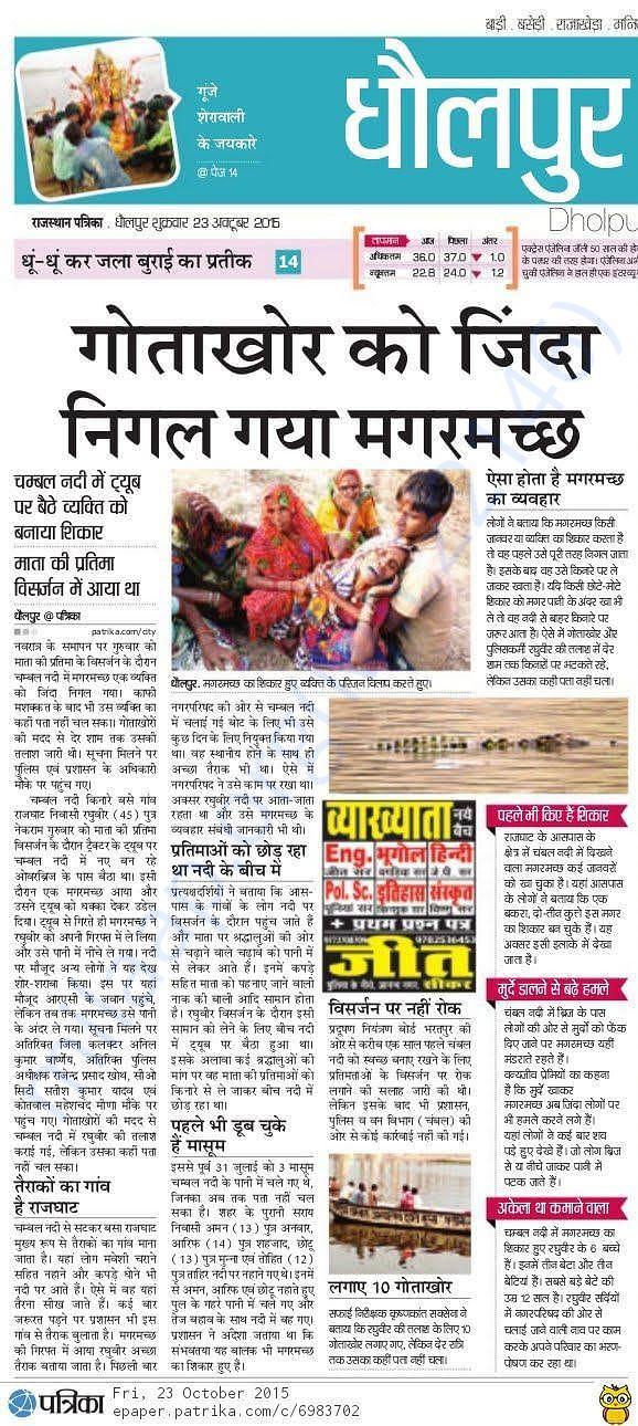 Media Reports1