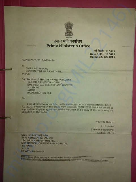 Letter written to PMO office urging for help