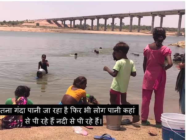 #SaveRajghat-Light & Drinking Water for remote Chambal valley villages