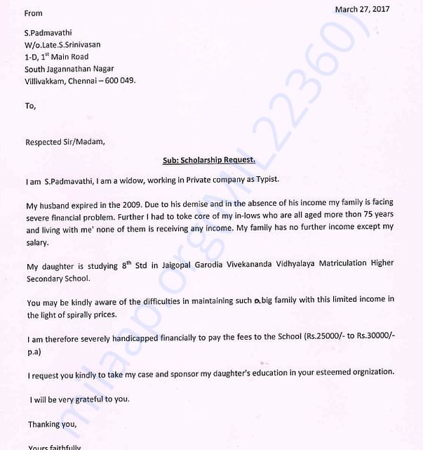 Screenshot of the above request letter