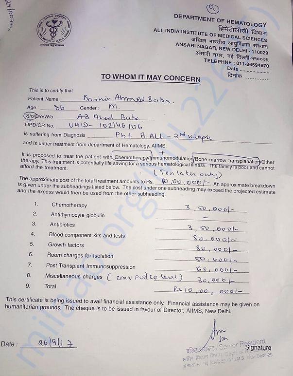 Estimate of Treatment cost by AIIMS, New Delhi