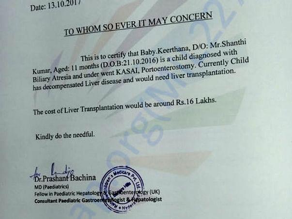 Help 11-Month-Old Keerthana To Undergo Liver Transplant