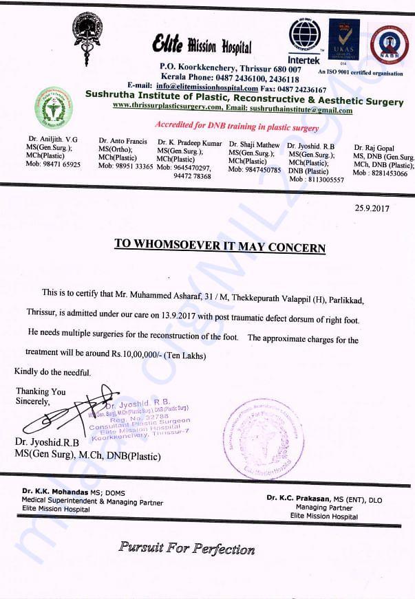 Medical Estimate