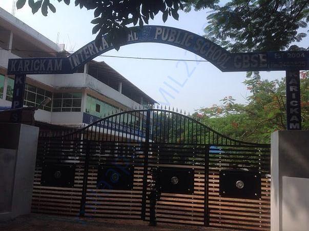 School entrance