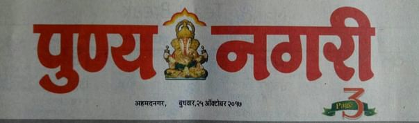 Newspaper name and date on which the request is published