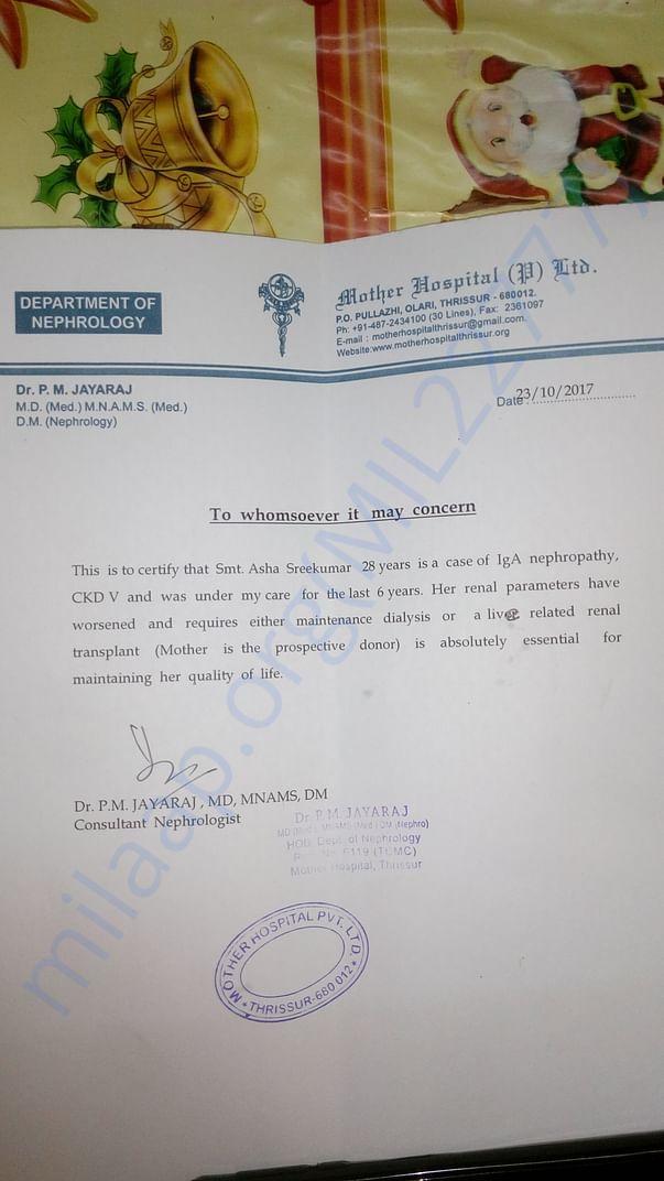 Cover letter of Dr. Jayaraj