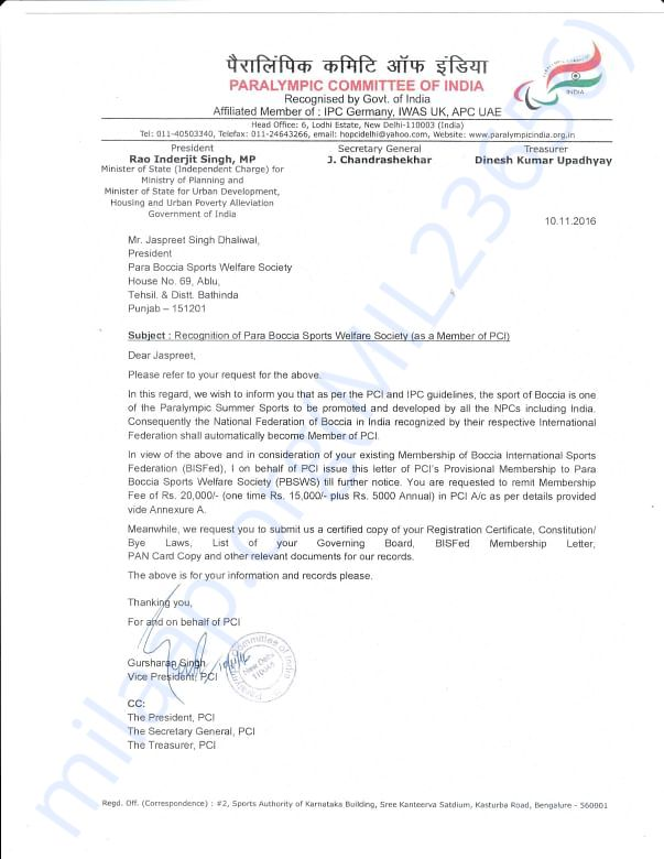 Registration Certificate from Paralympic Committee of India (PCI)