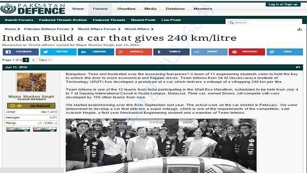 Featured on Pakistan Defence Site