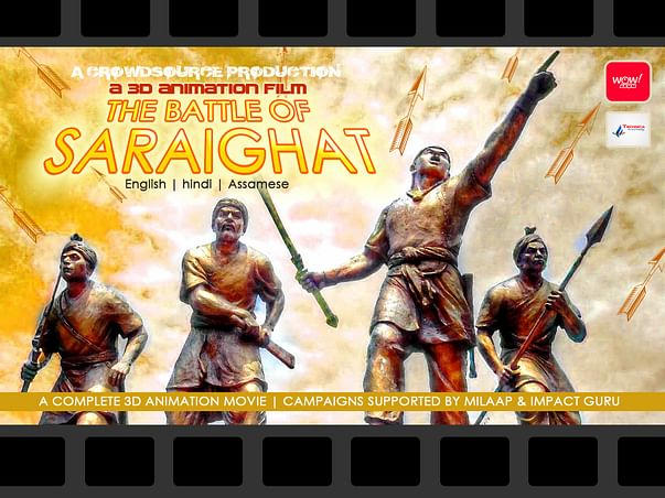 A 3D Animation movie : The Battle of Saraighat