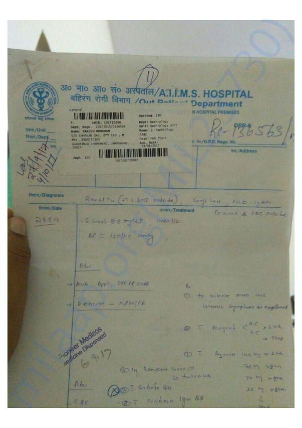 Hospitals medical Certificate