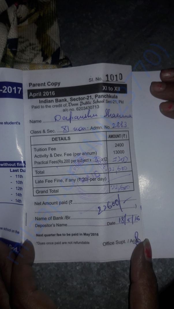 class 11 fees deposited
