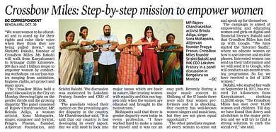 News coverage in Bengaluru