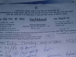 Help Bebi Chauhan For Treatment Of Hernia