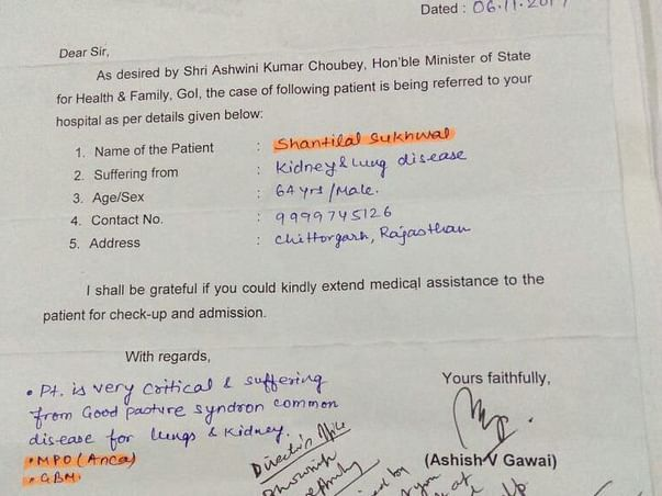#SaveShantiLalJi - A husband, a father and a kind human-being