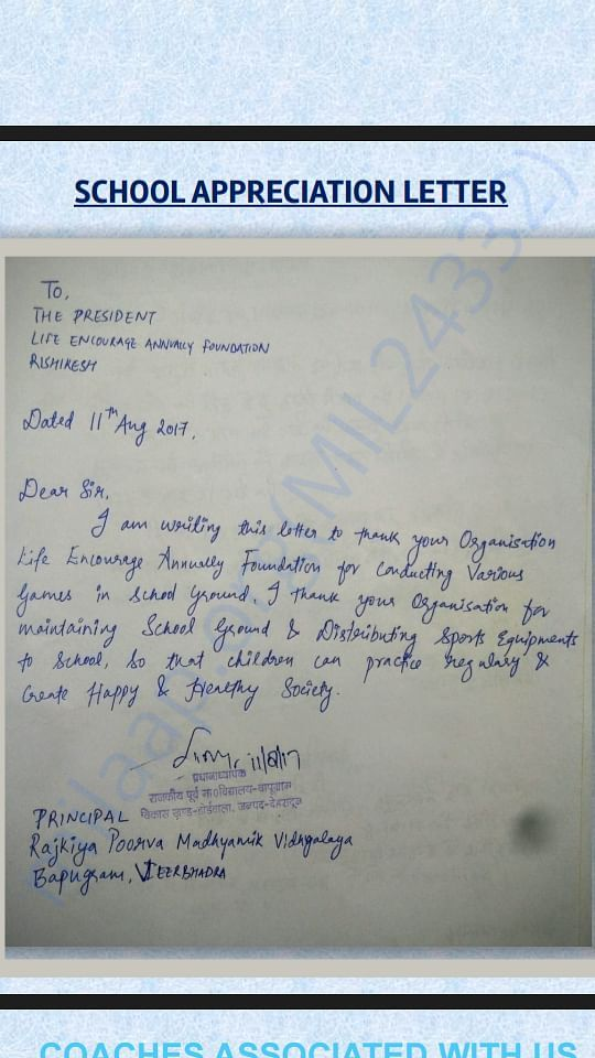 School appreciation letter