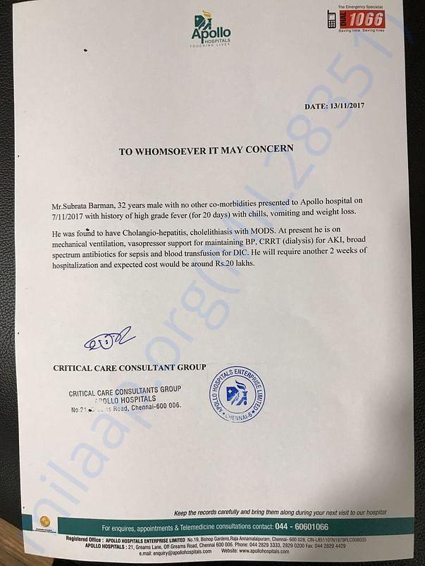 Estimate Certificate of Apollo Hospital, Chennai