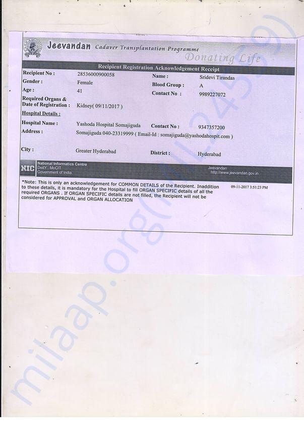 Jeevadan Registration