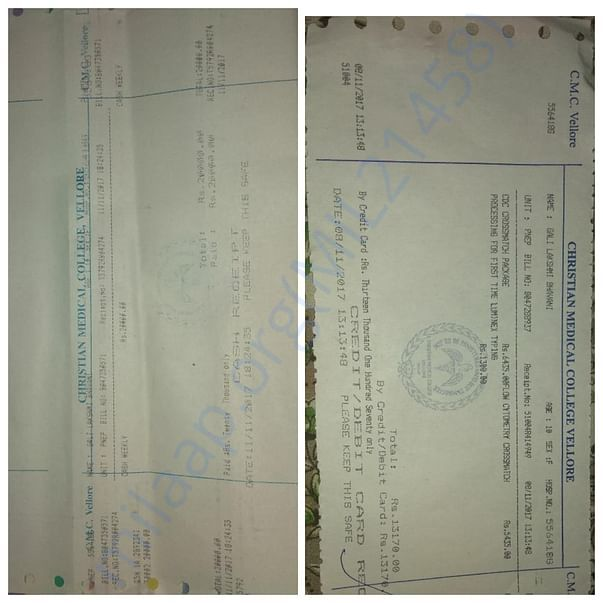 Other test bills