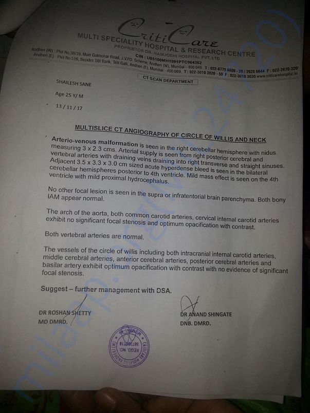 Letter from the hospital describing Shailesh's condition