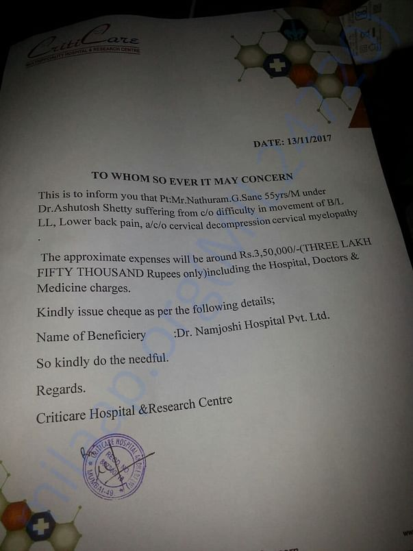 Letter stating my father needs Rs3,50,000/- for Spinal Cord Surgery