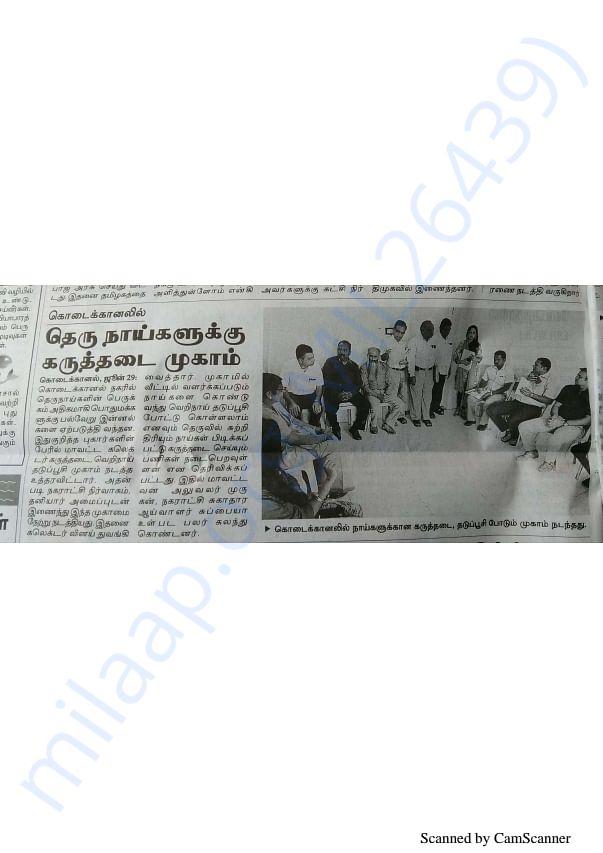 PRESS ARTICLE ON KSPCA LAUNCH OF ABC/ARV PROGRAM IN KODAIKANAL