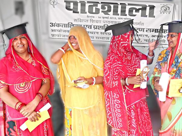 Send a Rural Woman to School in India