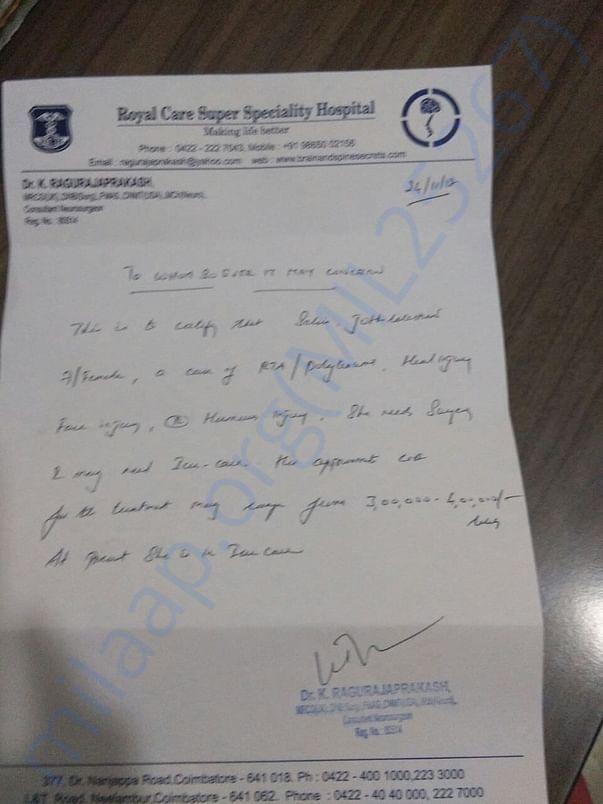 Estimation letter from hospital