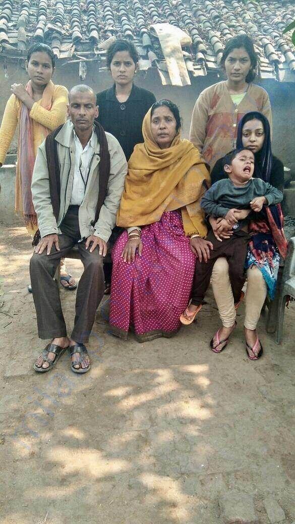Martyr's Family