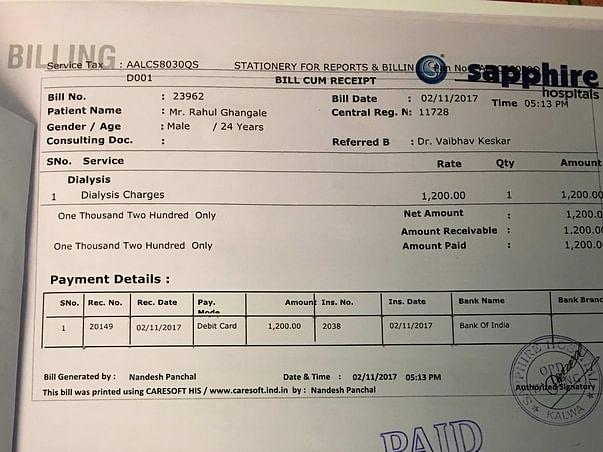Help Rahul To Undergo Treatment