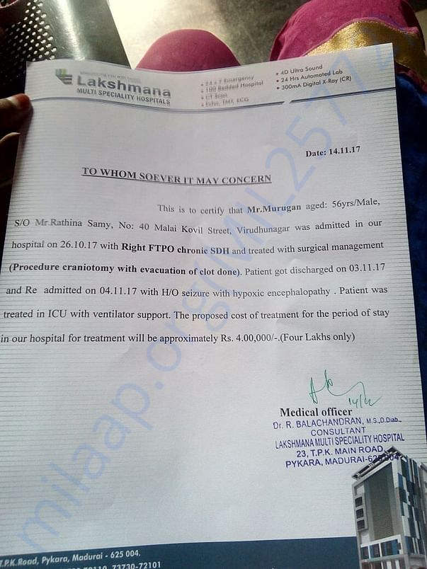 The letter from hospital on details of treatment