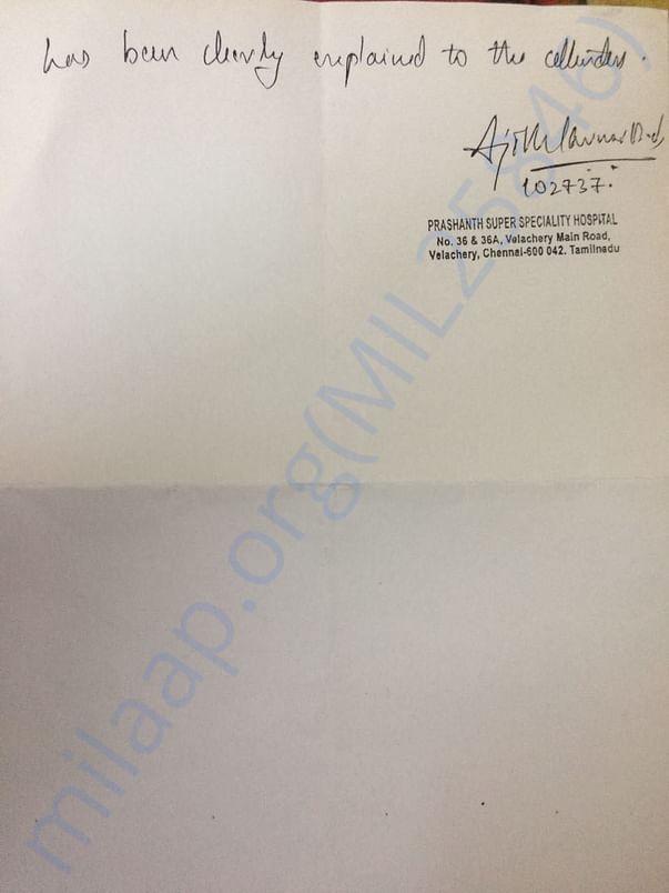 Letter P2