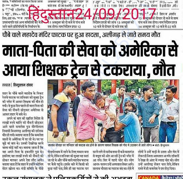 News clipping of rail accident