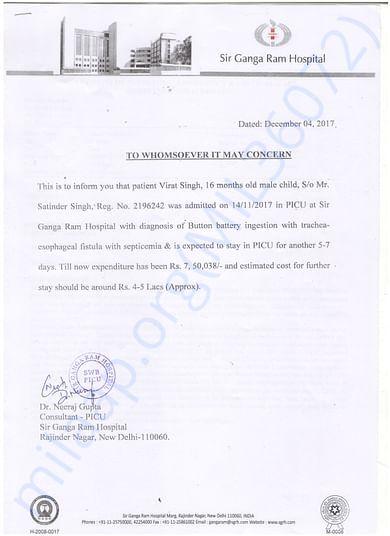 treatment estimated letter