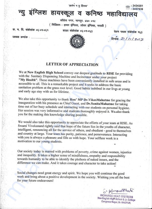 Appreciation letter from New English High School