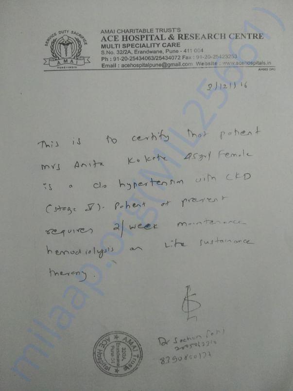 Dialysis letter