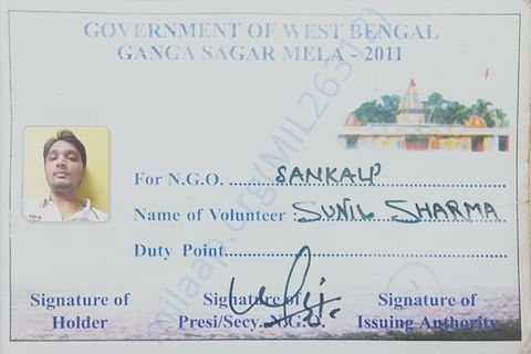 Sankalp Member Card