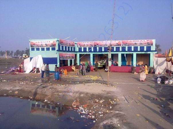 Sankalp Camp